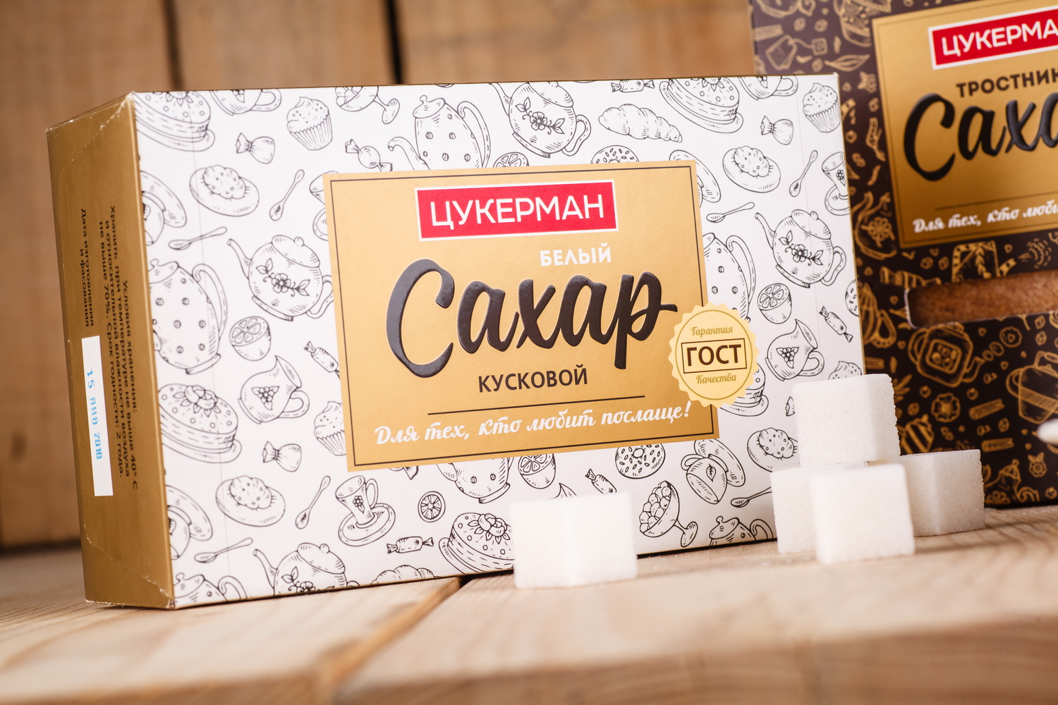 Brand Creation and Packaging Design for Russian Table Sugar Products