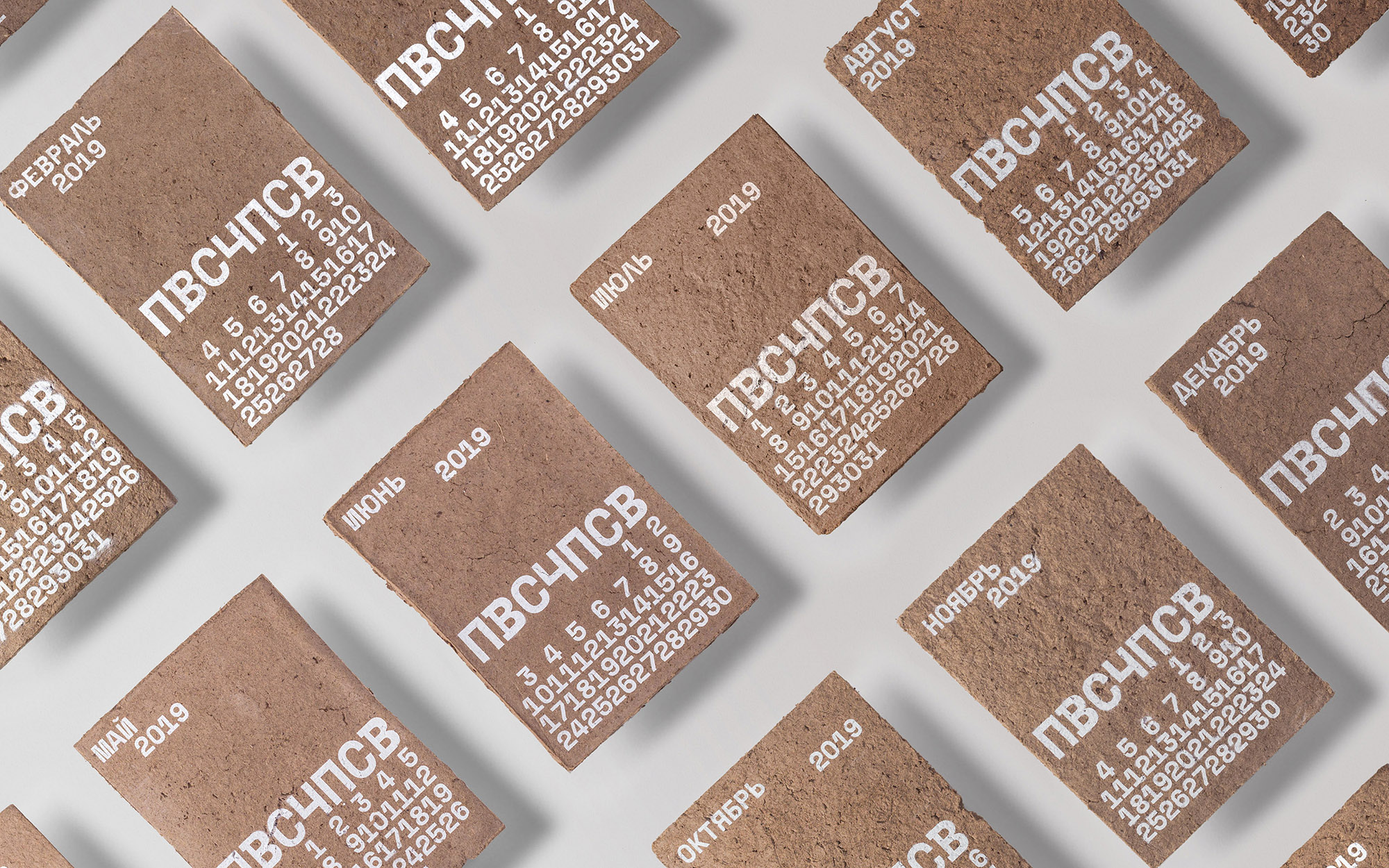 Production and Packaging Eco Peat Calendar