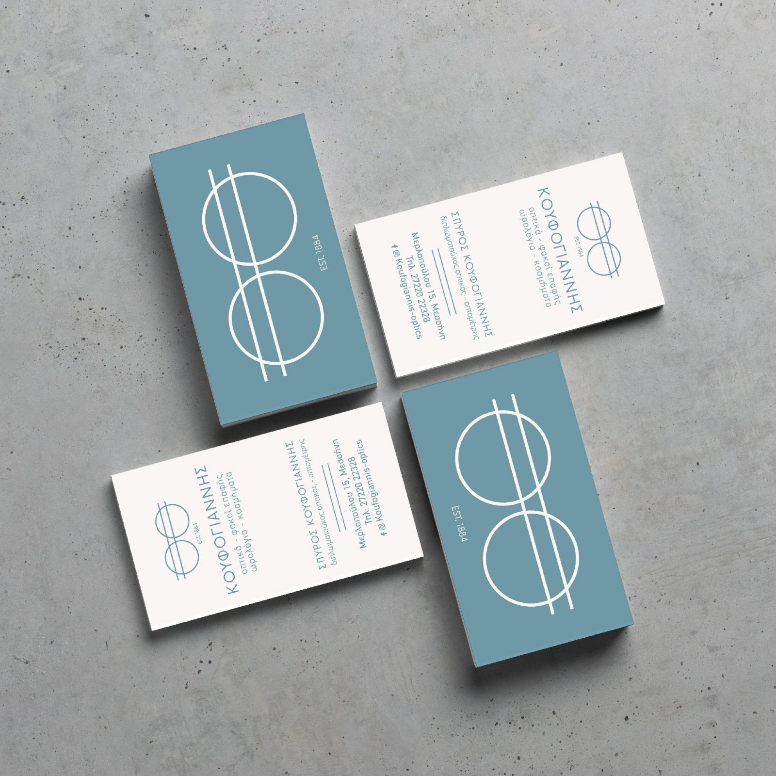 Minimal Brand and Packaging for Optic Store