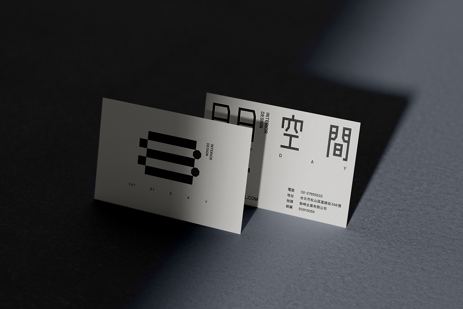 Visual Identity for Day By Day Interior Design Studio by Yi-Chin Lai