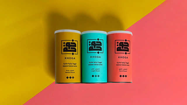 Packaging Design Egyptian Coffee Product Khoga