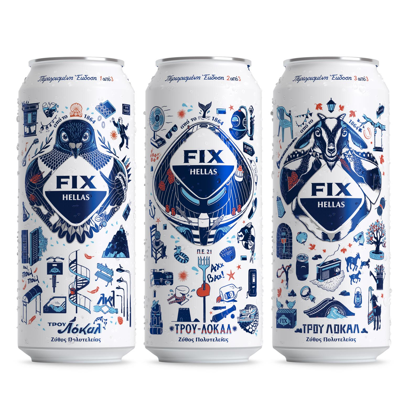 FIX Hellas Limited Edition Packaging by Luminous Design