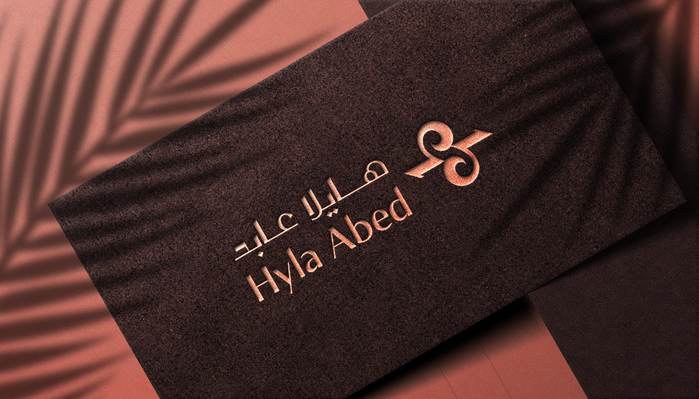 Hyla Abed Personal Branding