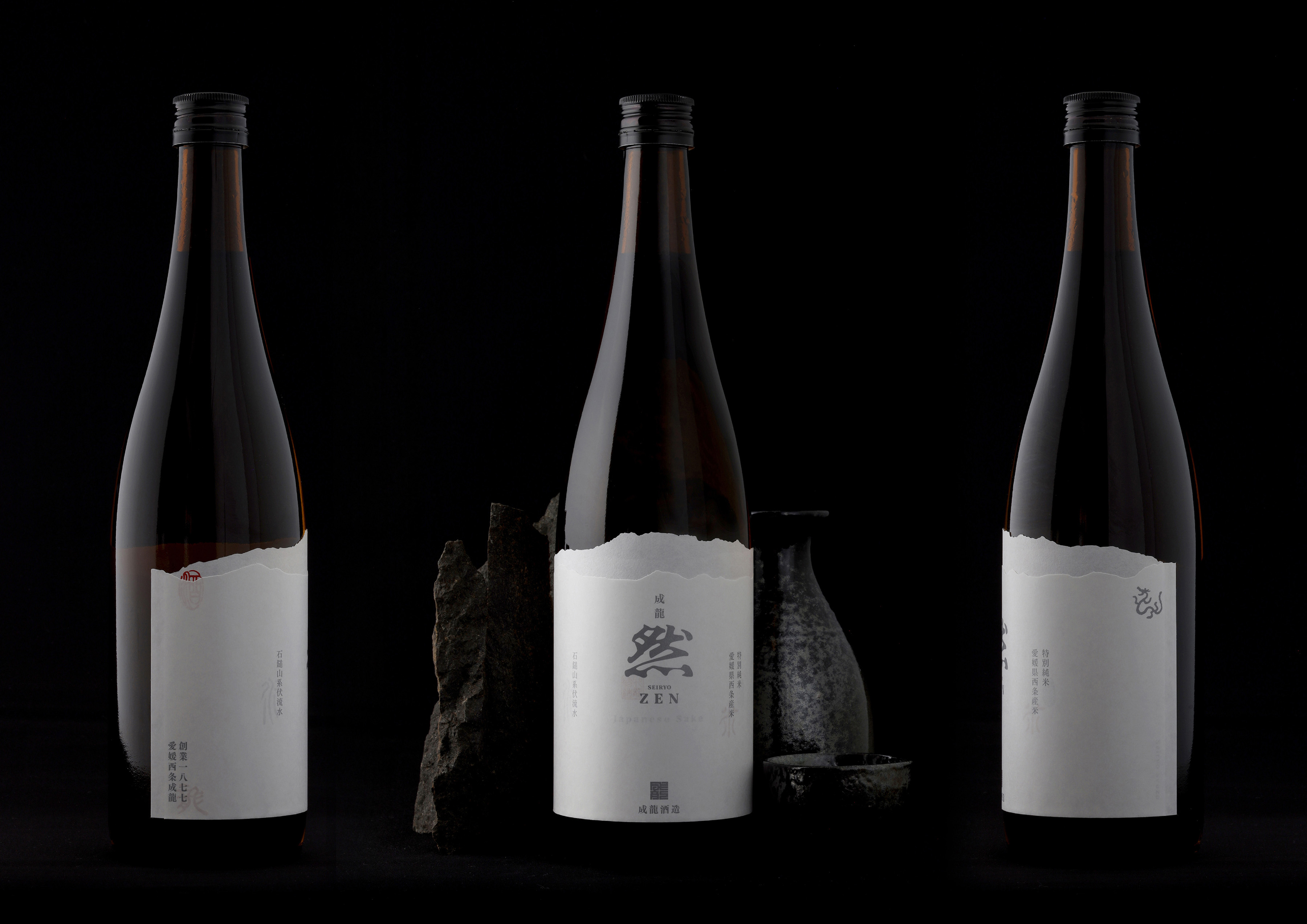 Japanese Sake Mt. Ishizuchi Motif and Label Design by Grand Deluxe