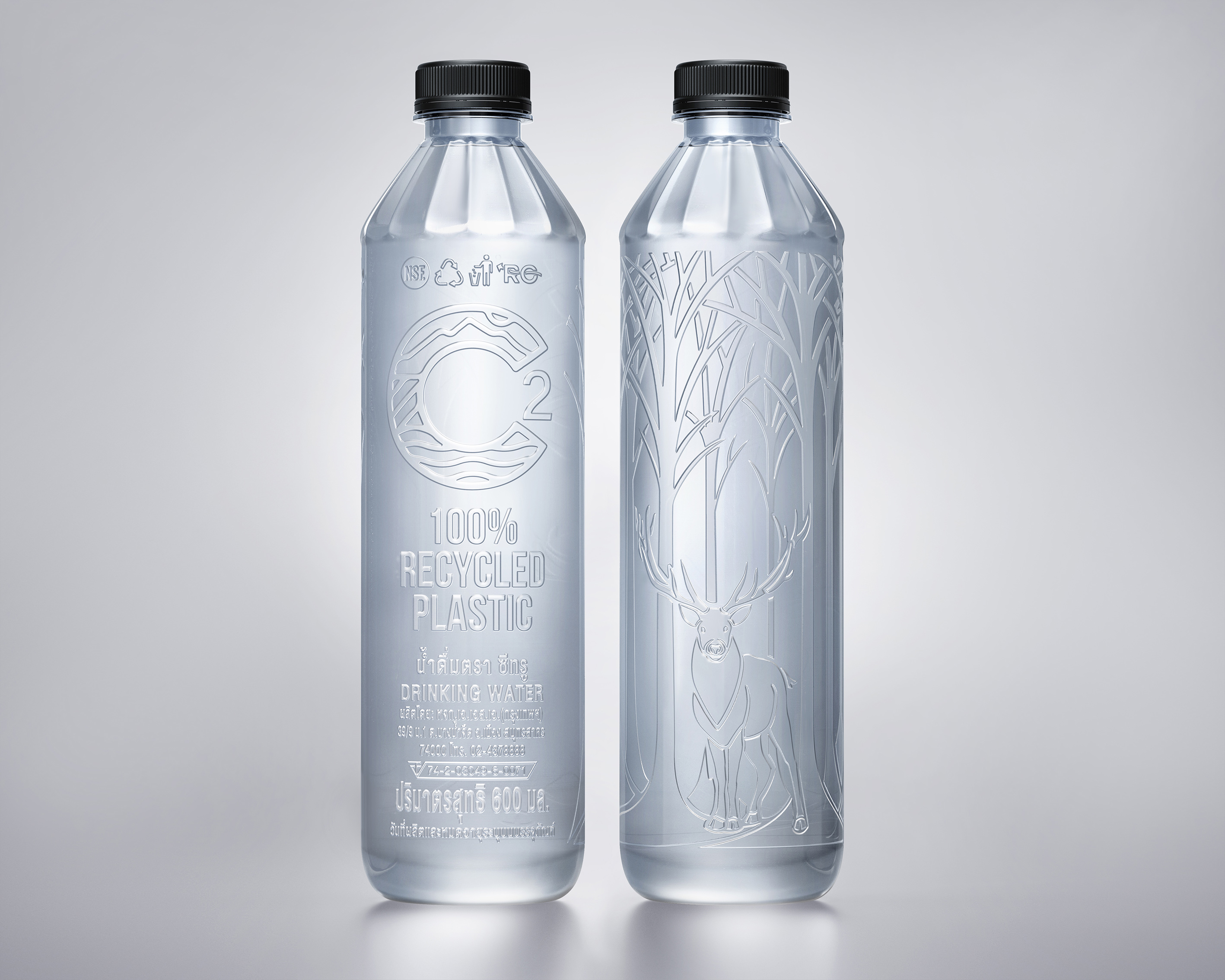 No Label C2 Drinking Water Designed by Prompt Design