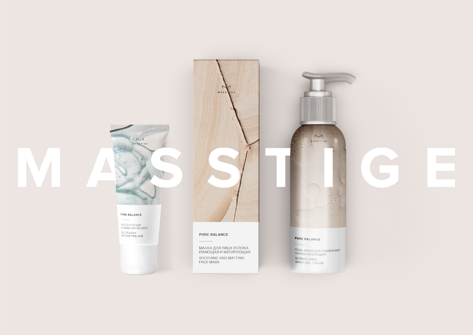 Craft Packaging Non Pubished Concept for Masstige Pure Balance Cosmetics by Moloko Creative
