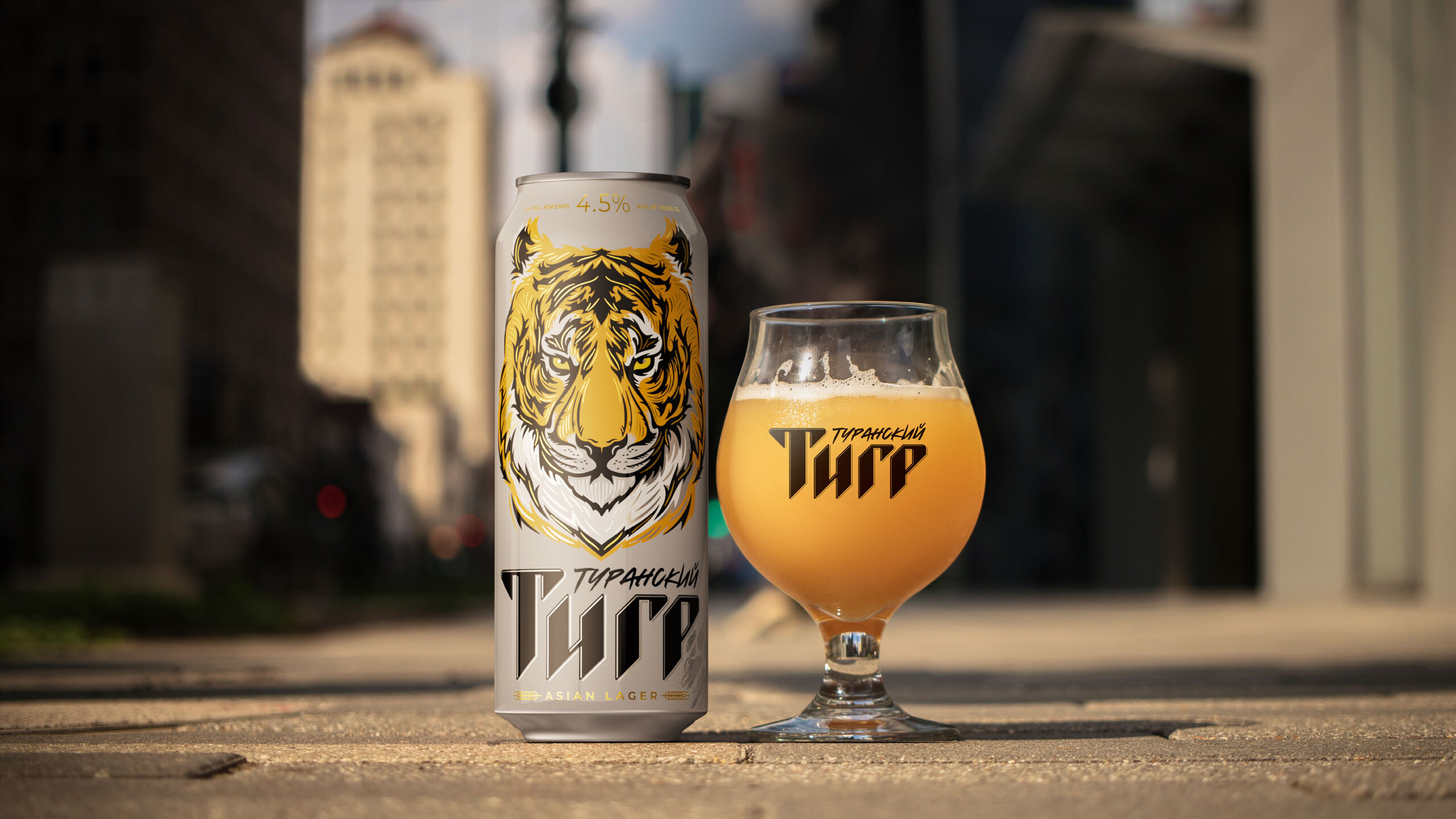 Dozen Agency Creates Beer Packaging Design for Asian Lager Turanian Tiger from Almaty Brewery