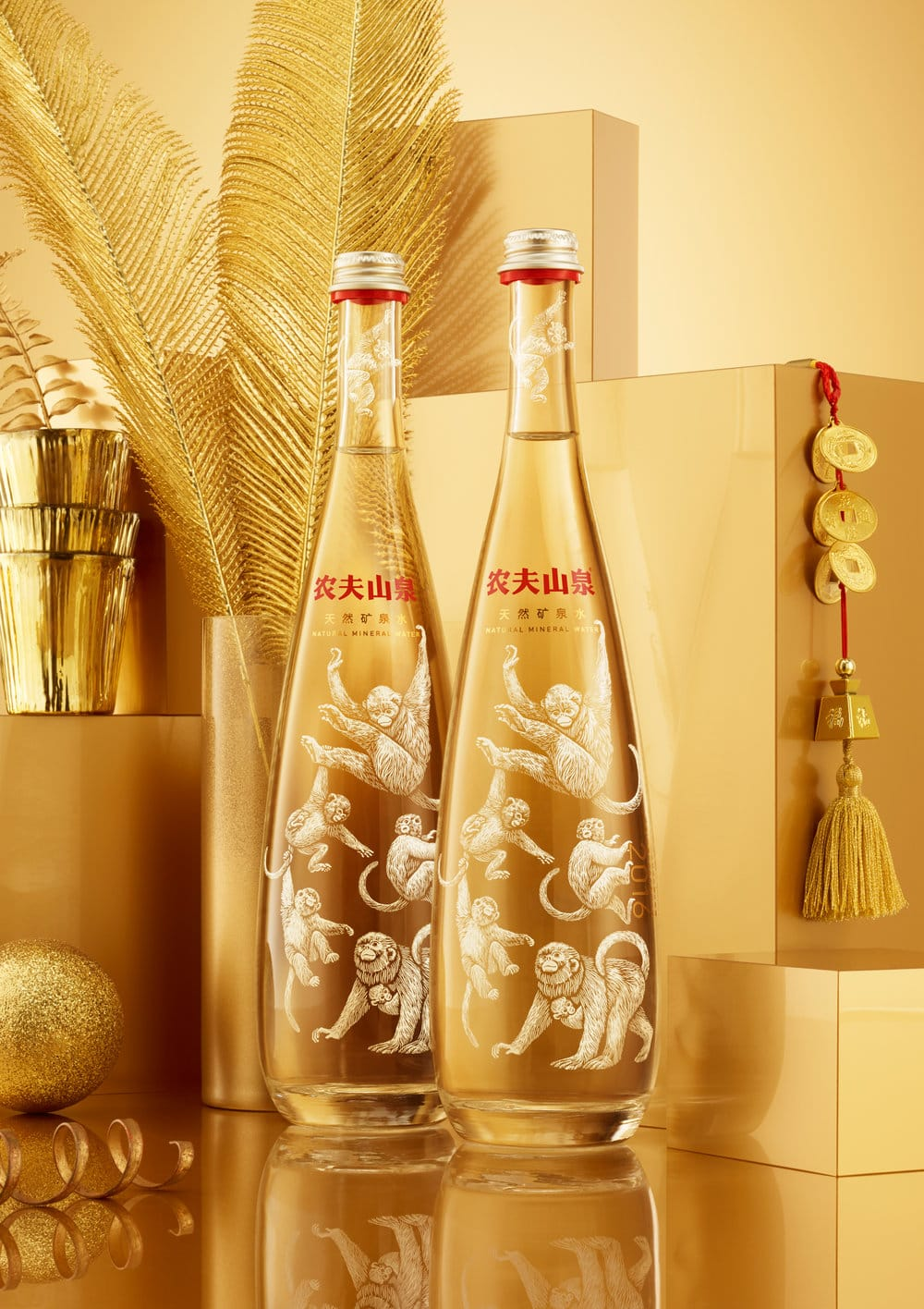 Horse – Nongfu Spring limited edition mineral water