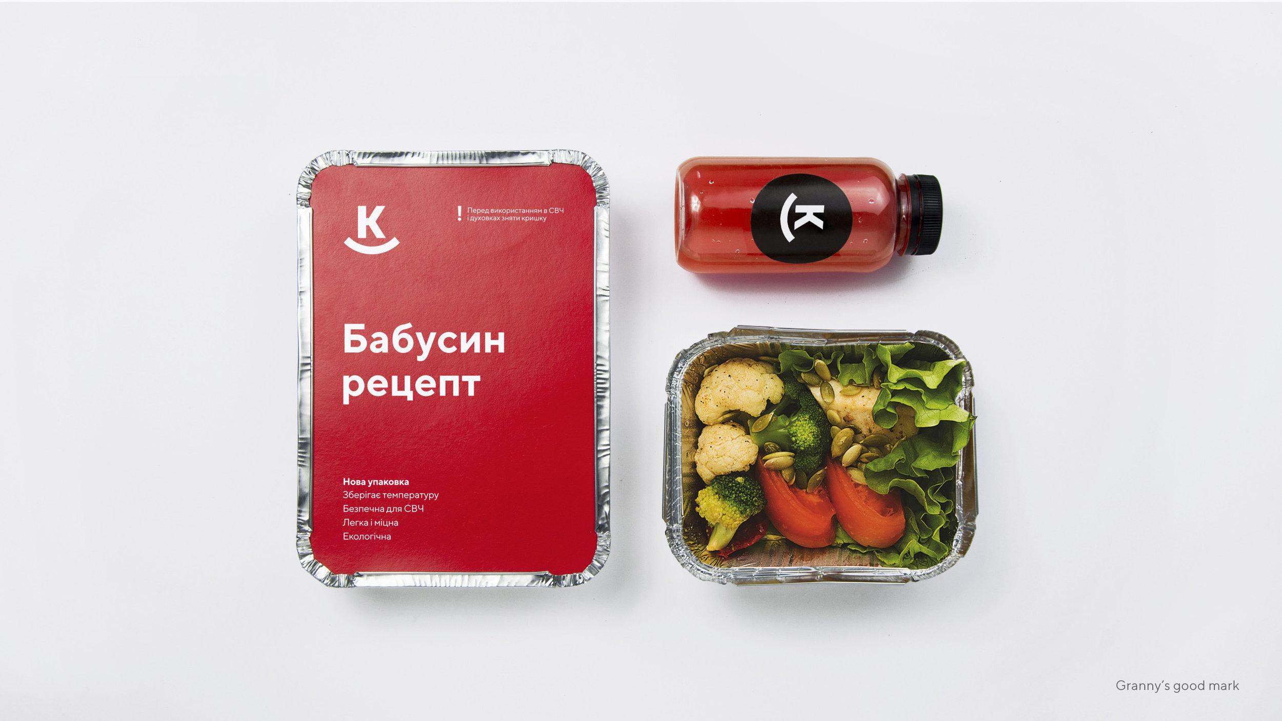 Rebranding and New Communication of the Supermarket Chain Klass