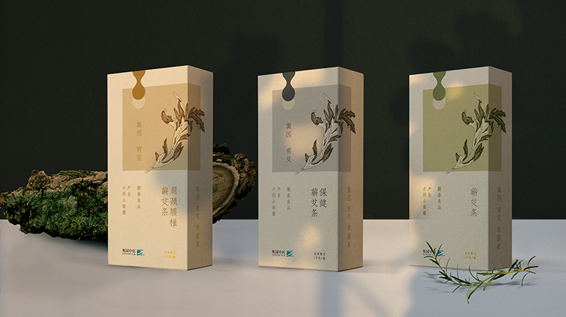 Chinese Medicine Brand Packaging