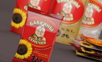 Break Brand & Packaging Design – Babkini Semechki