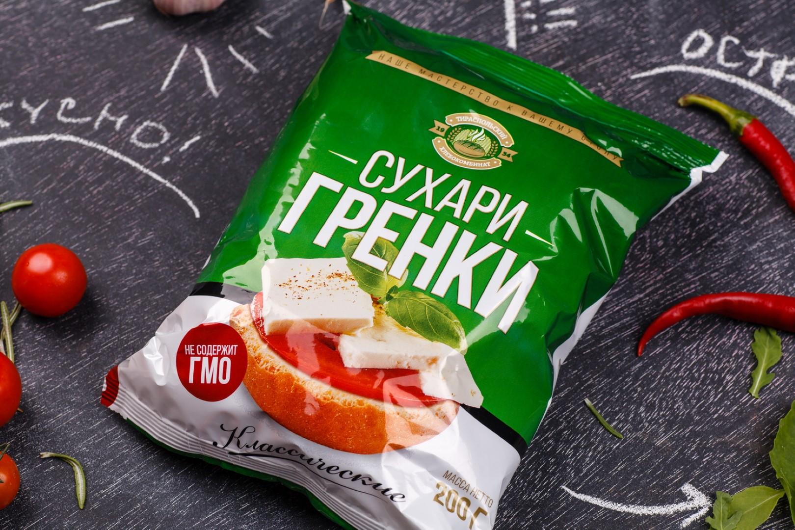 43oz.com – Design Studio – Bread Rusks Packaging Design – Tiraspol
