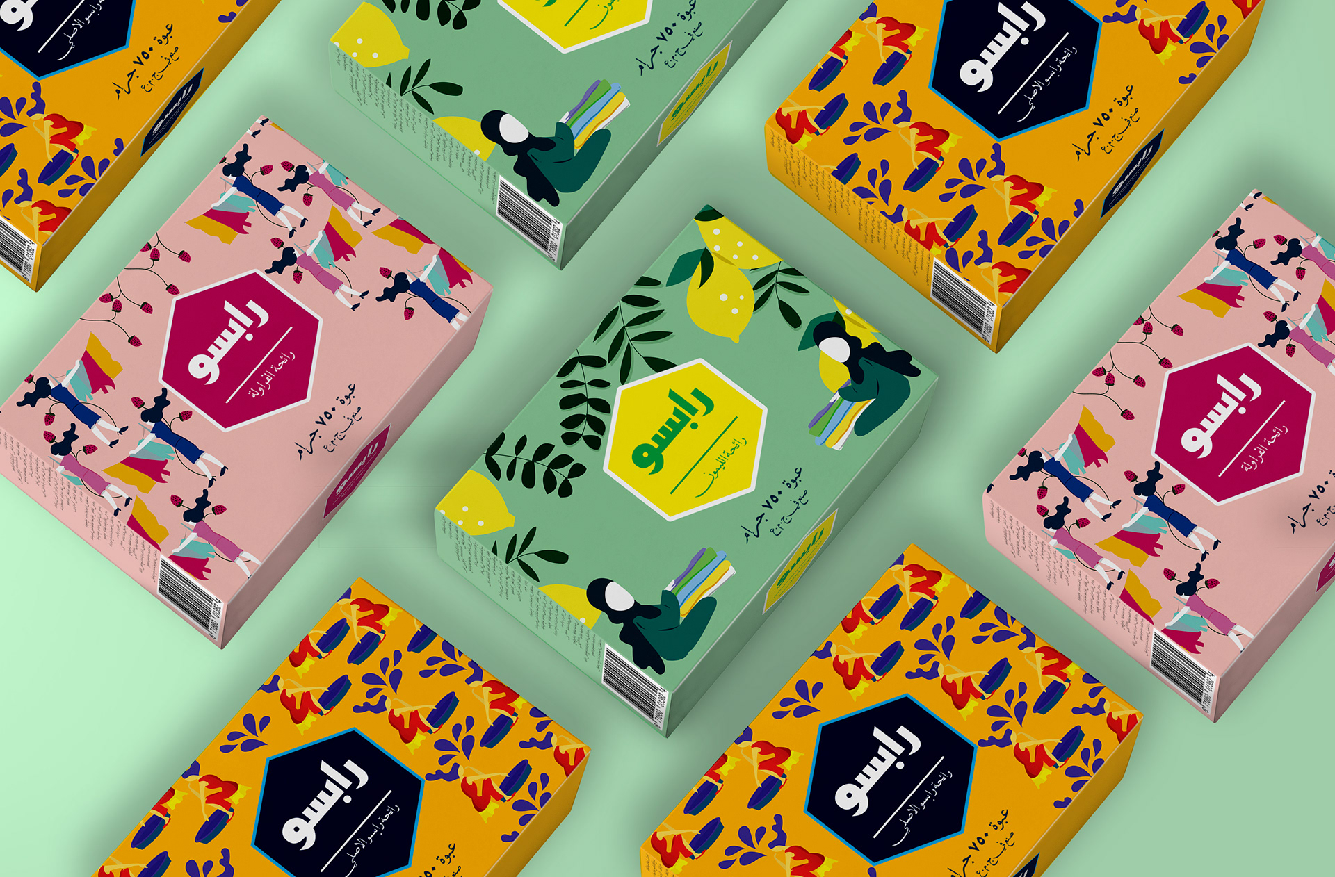 Brand Strategy and Packaging Redesign of Old Egyptian Detergent Brand from the 50's