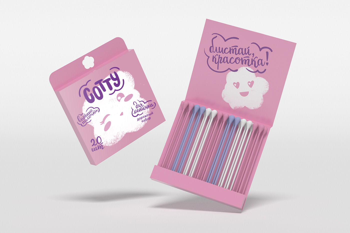 """""""Cotty"""" Brand and Packaging of Cotton Products"""