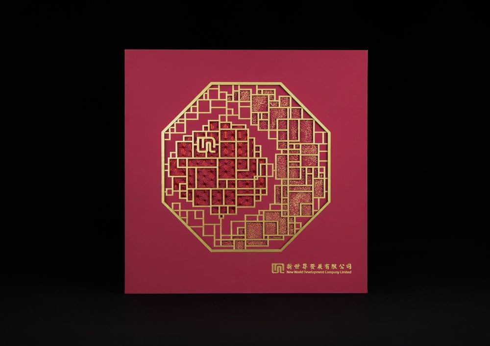 Box Brand Design - NWD Mooncake 20182.jpg