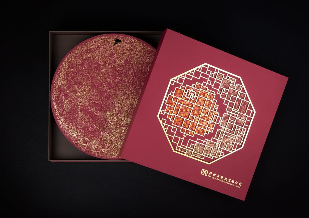 Box Brand Design - NWD Mooncake 20184.jpg