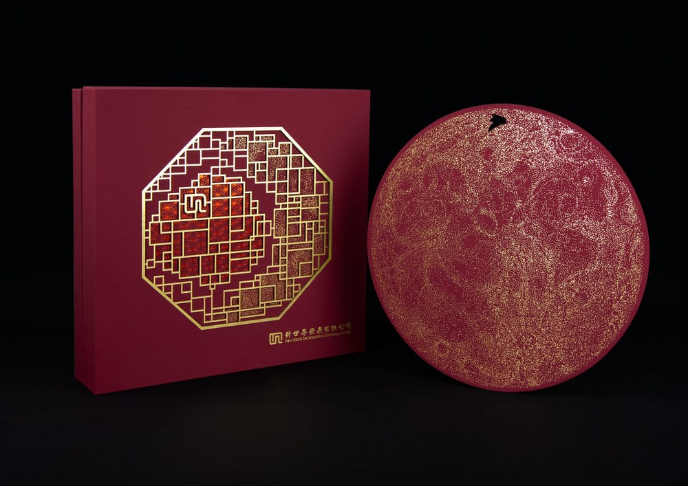 Box Brand Design - NWD Mooncake 20185.jpg