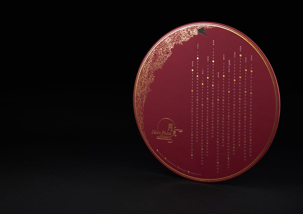 Box Brand Design - NWD Mooncake 20189.jpg