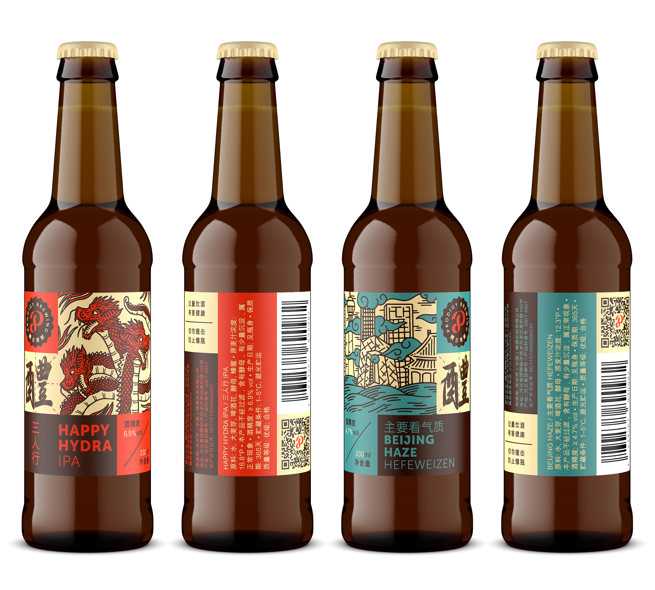 Brand Positioning and Identity, Flagship Packaging and Website for Beijing Craft Beer