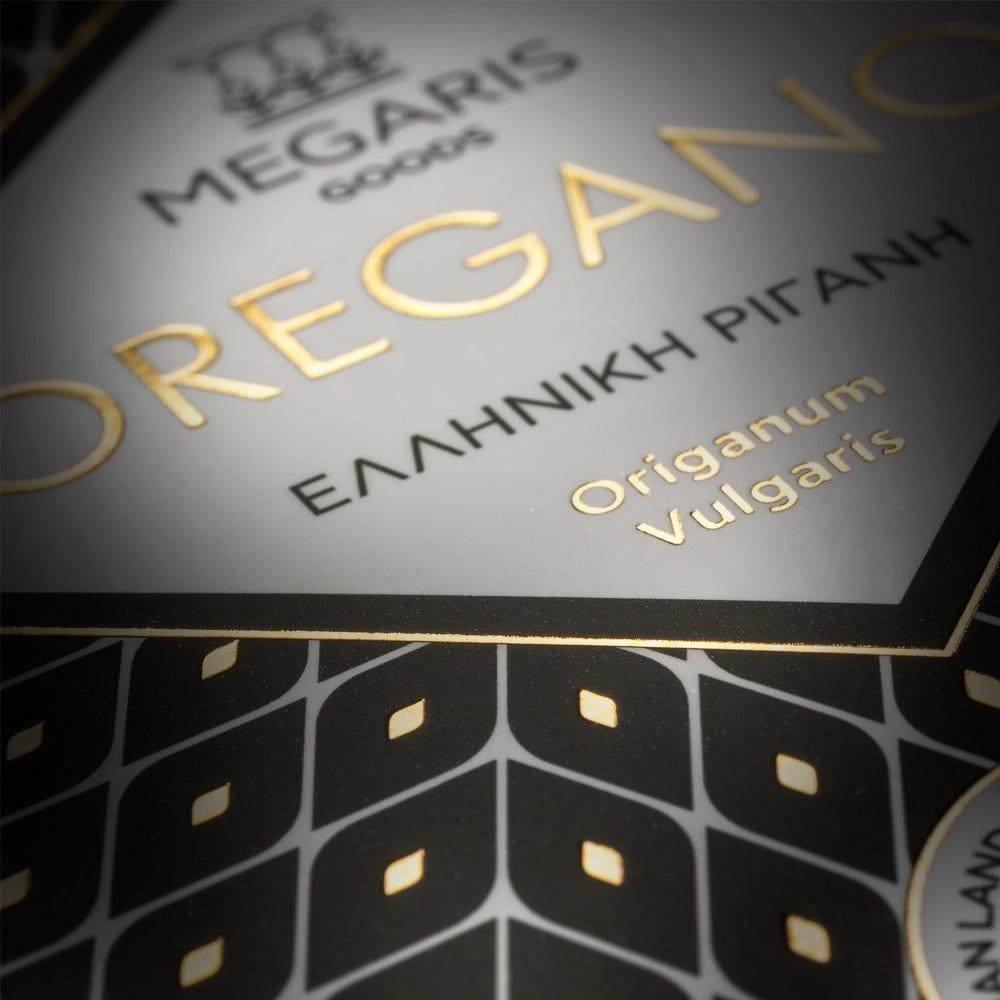 Comeback Studio - Megaris Oregano4.jpg