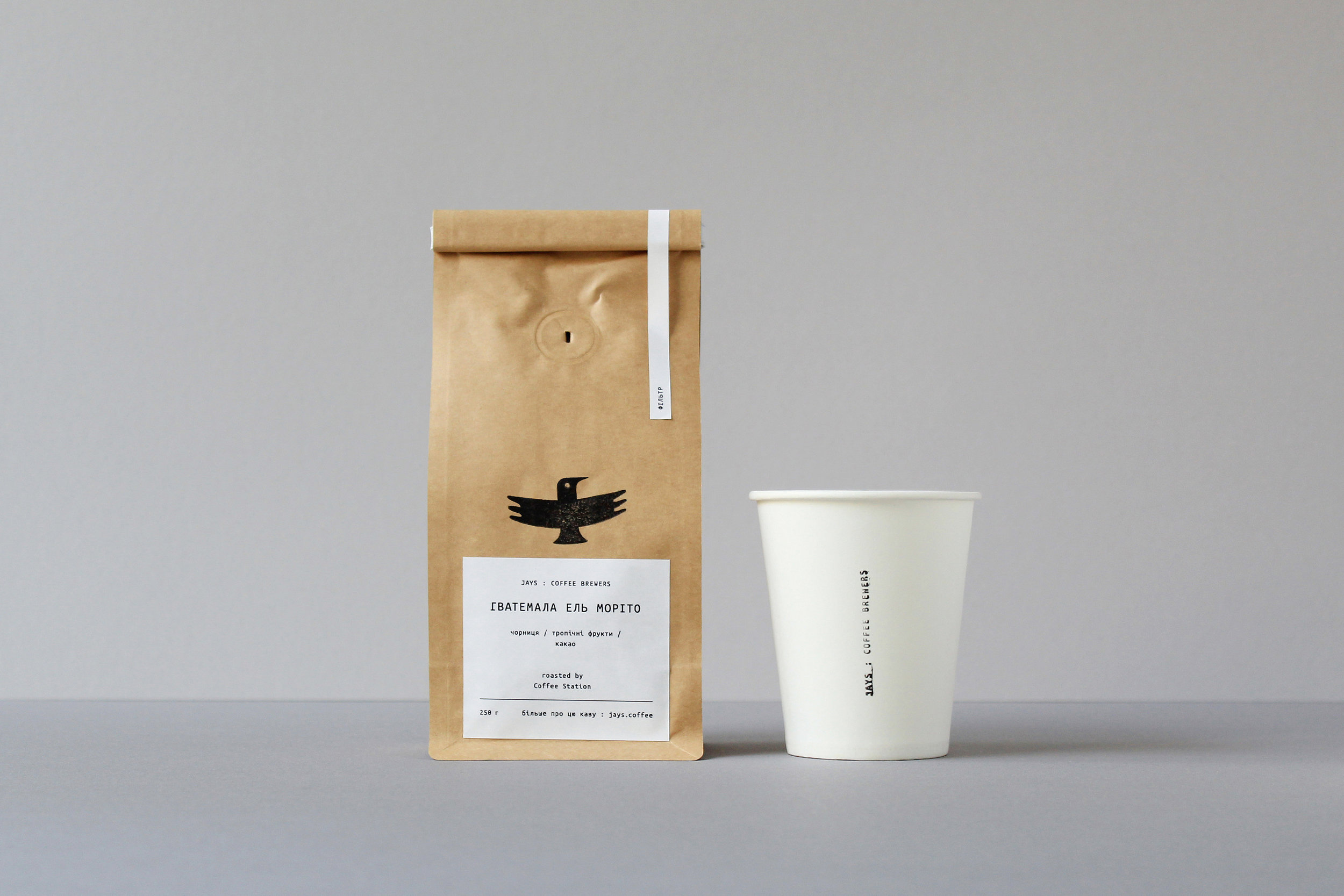 New Brand and Packaging Design for Coffee Brewers in Ukraine