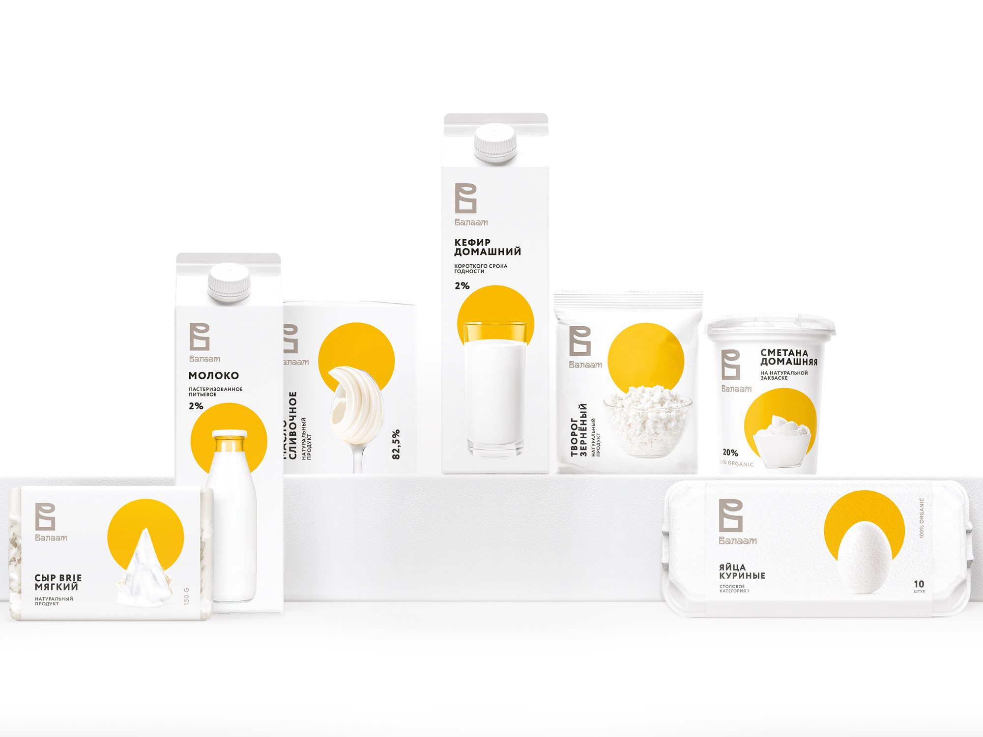 Brand Creation for Russian Dairy Products from Valaam Archipelago in Karelia