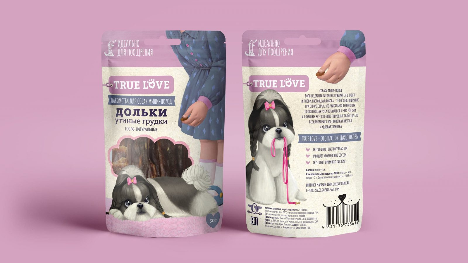 True Love- Delicious Treat for the Small and Tiny Dog Breeds