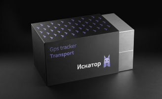 Brand Name and Packaging Design for Russian Global Navigation Satellite System