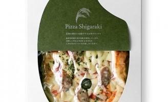 Masahiro Minami Design – Pizza Shigaraki