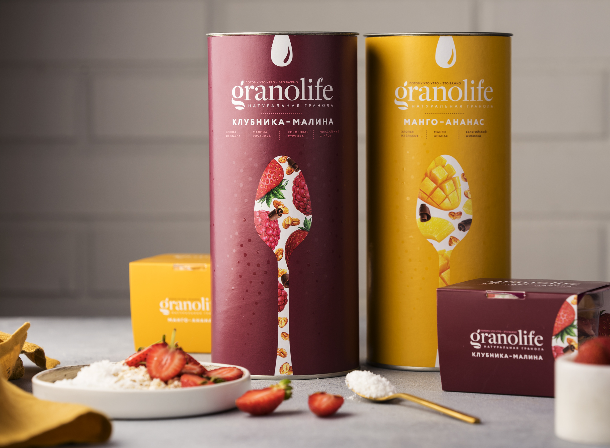 Brand Design for Russian Healthy On-The-Go Breakfast Consumers