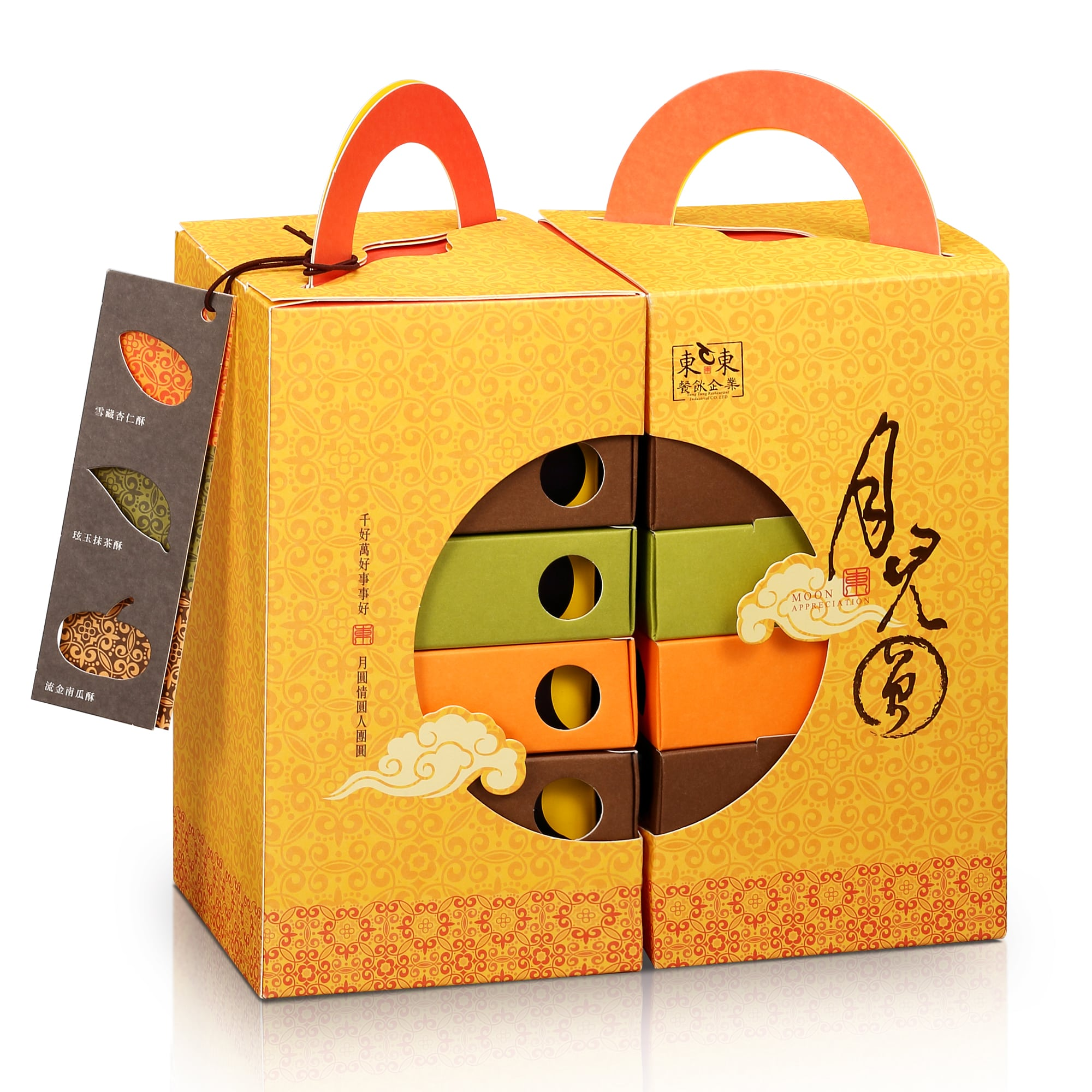 Moon Festival Gift Box from Taiwan by  Oriental Packing