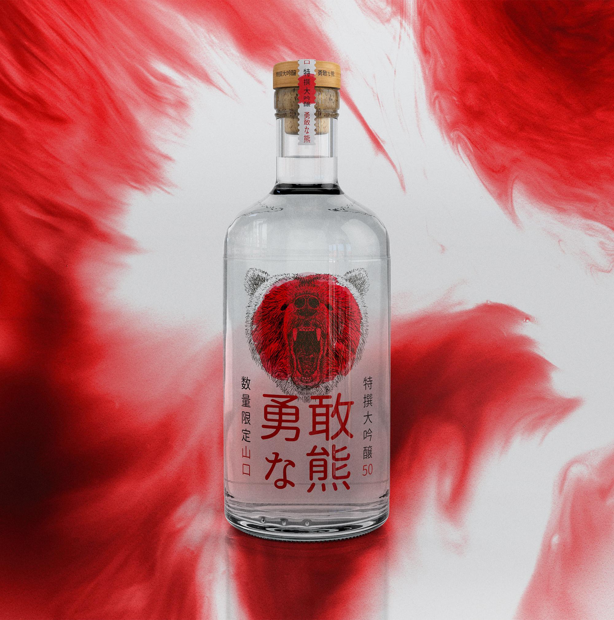 Brave Bear Special Japanese Sake, Brand and Packaging Design