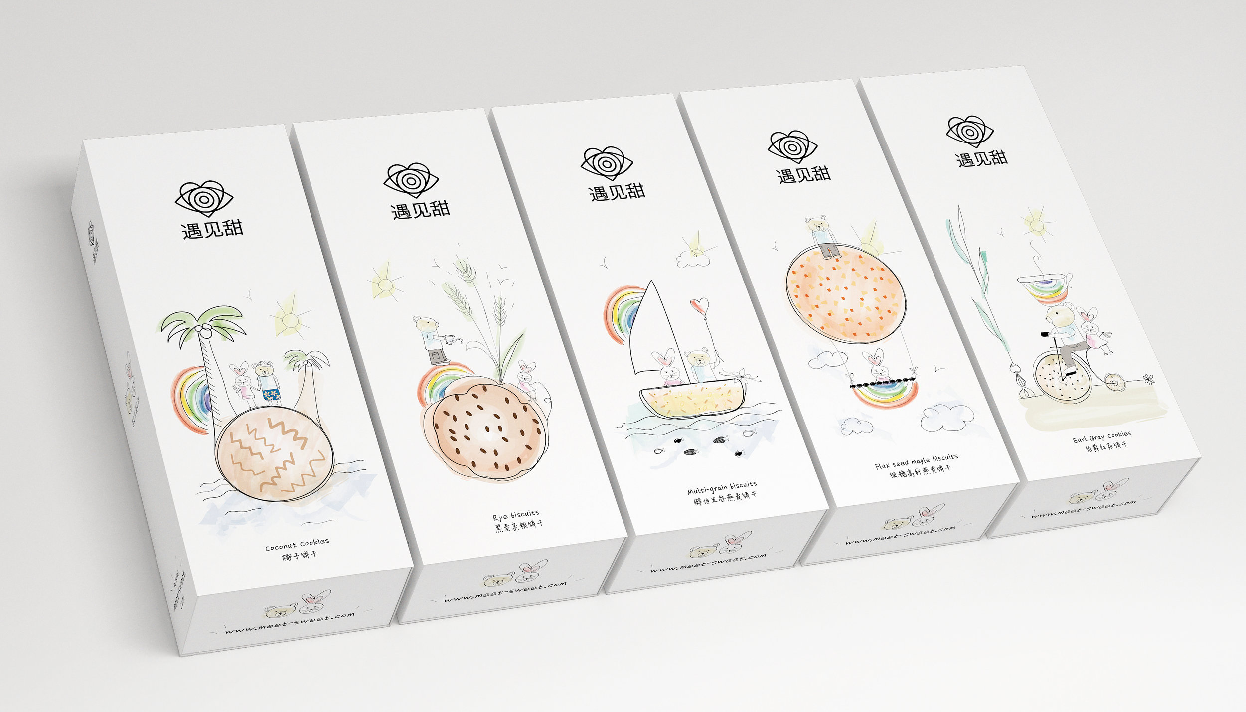 Brand Creation for High-Quality Biscuits with a Health Twist for Chinese Market