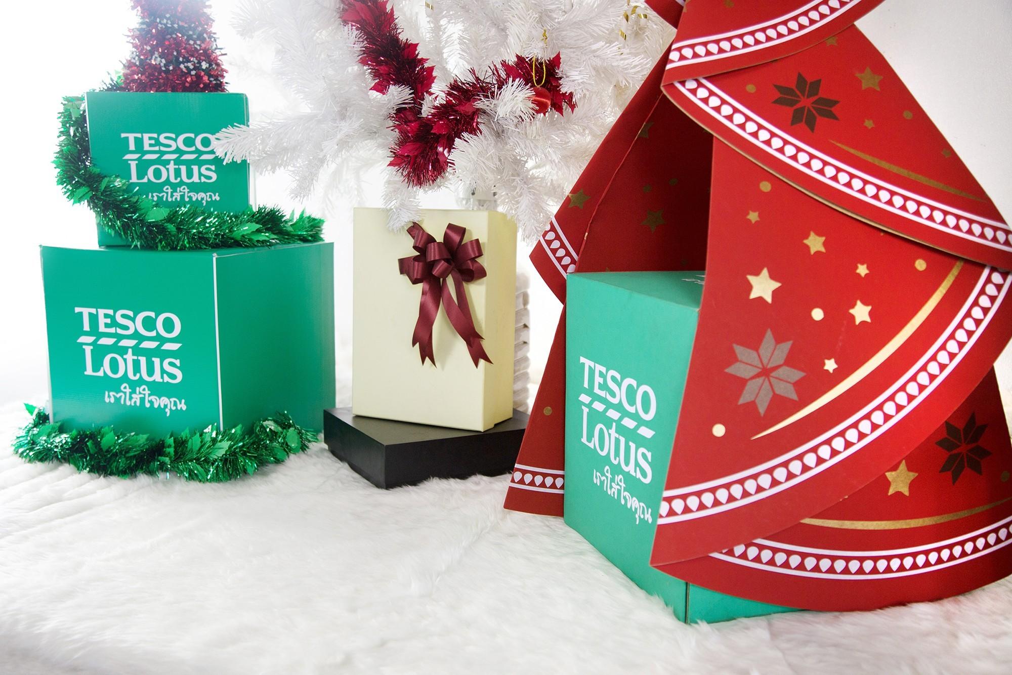 Prompt Design – Tesco Lotus Christmas Tree Gift Set Box