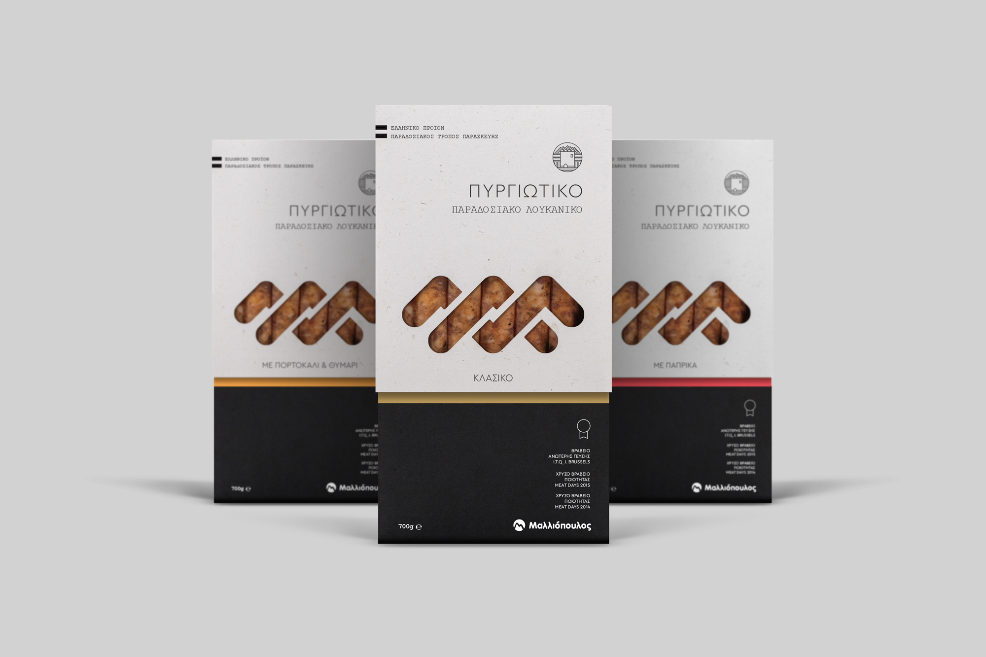 Greek Limited Edition Packaging Design for Traditional Sausage
