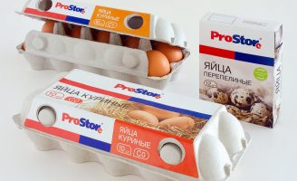 Corporate Colors and Suitable Structure: Avc Has Designed the Packaging for New Prostore's Own Brand Products