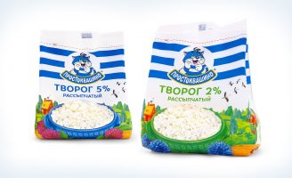 "Emphasizing the Quality and Belarusian Origin: Avc Has Designed the Packaging for ""prostokvashino"" Curd"