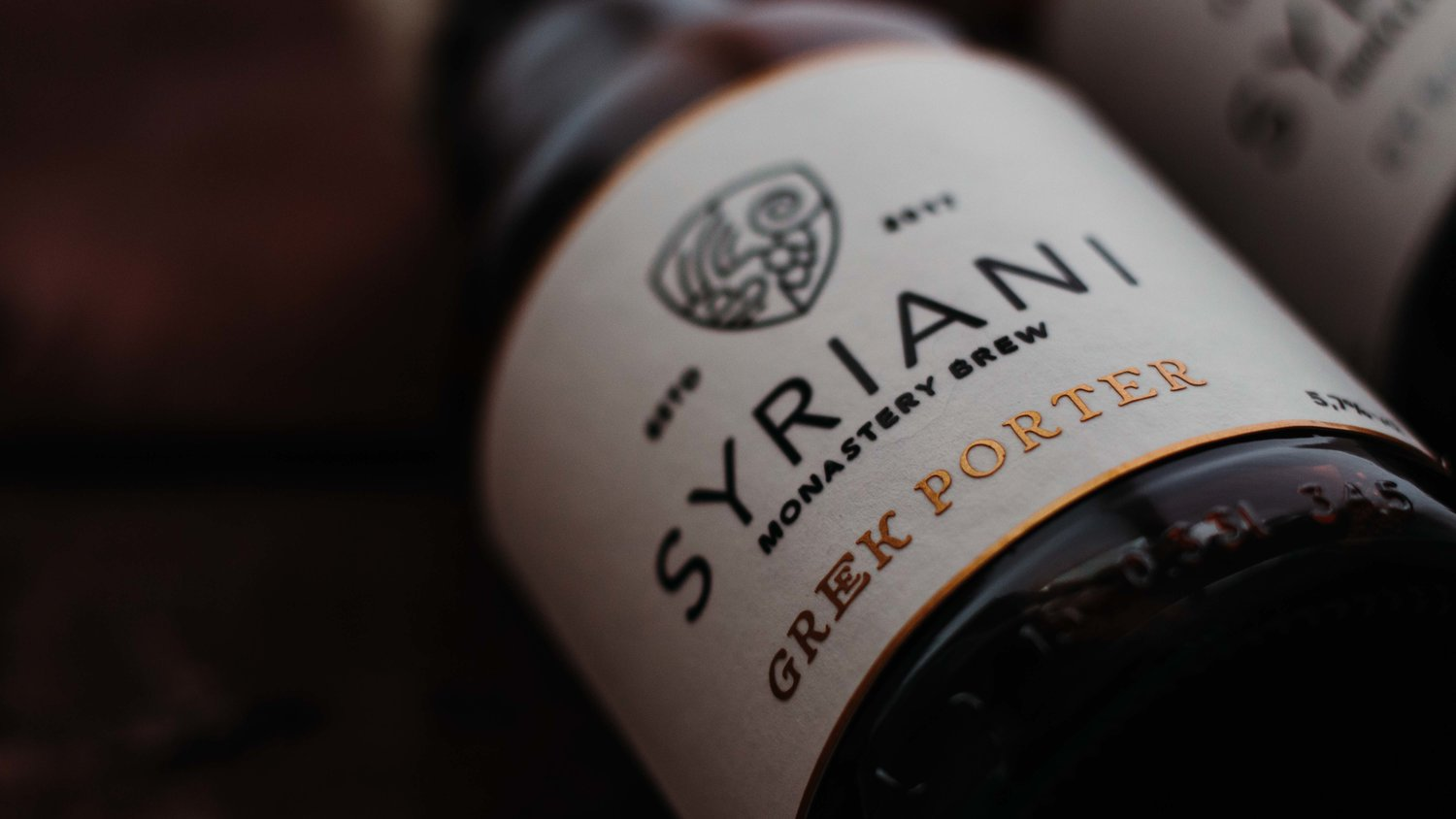 """Branding and Packaging for """"Syriani"""" Monastery Brew"""
