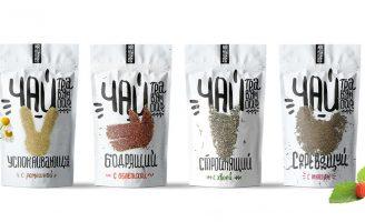 Herbal Tea Packaging Design