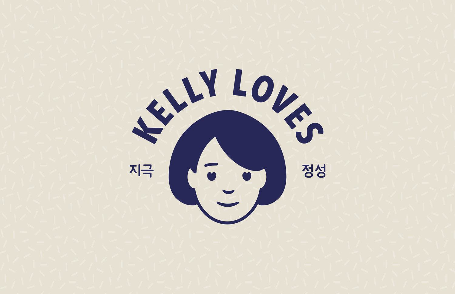 London Studio Without Creates Cross-cultural Brand Identity for New Asian Food Line Kelly Loves