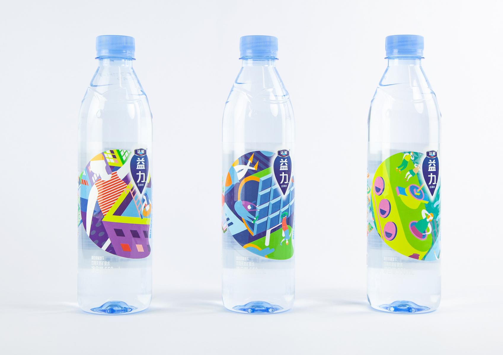 Danone Health Water X MEIYIJIA Limited Edition