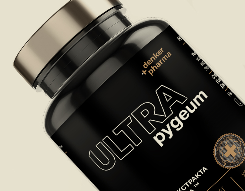 Packaging Design for ULTRA Dietary Supplements for Men's Health Support