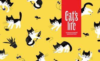 Cats' Life