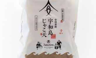 Rebranding Yasuoka Fishery with Swordlike Chinese Character
