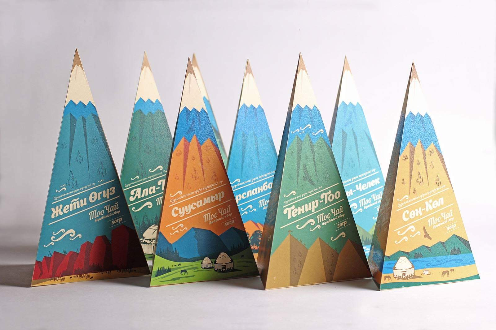 Mozgami, Kyrgyz Graphic Design Studio, Creates Unusual Solution for Tea Packaging