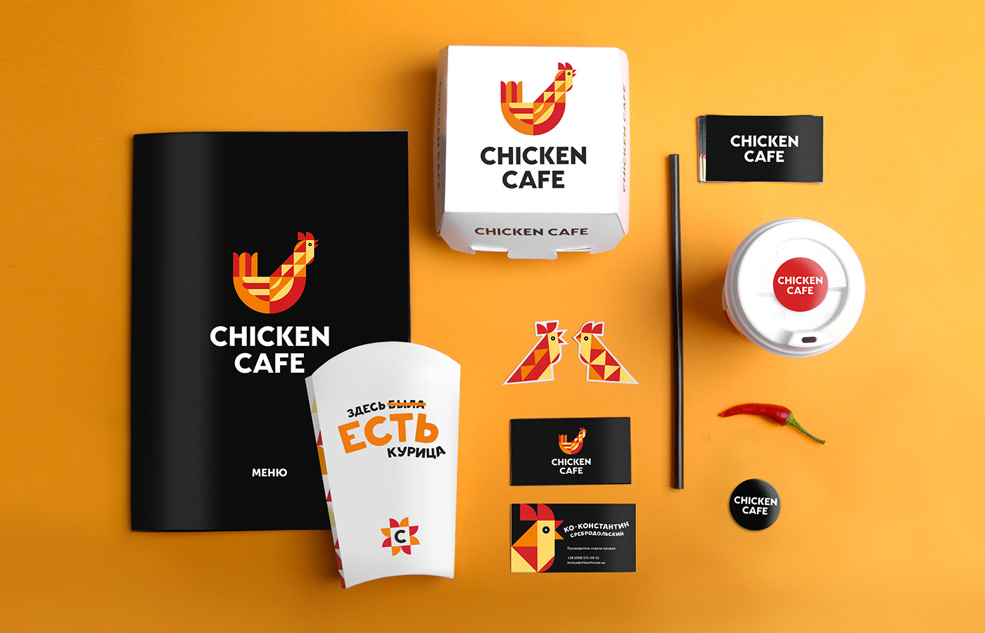 Branding for Chicken Cafe