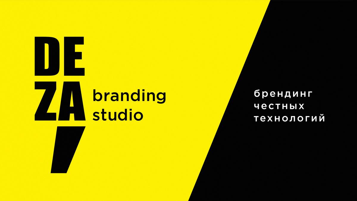 The Branding Studio Deza Refreshed Itself
