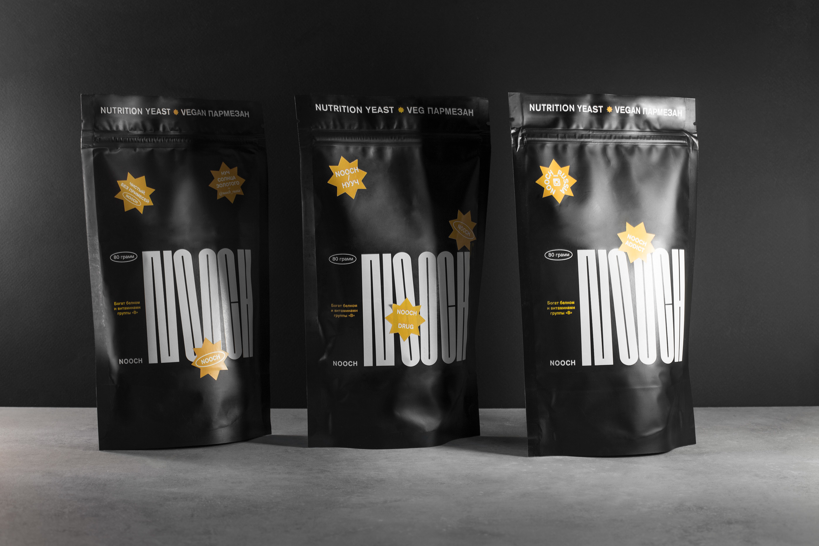Design Agency G. Bruno Create New Package for Nutritional Yeast