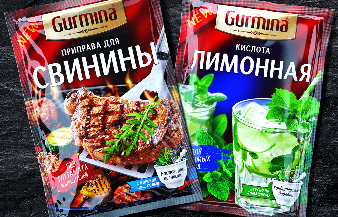 Redesign of the Packages of Spices GURMINA