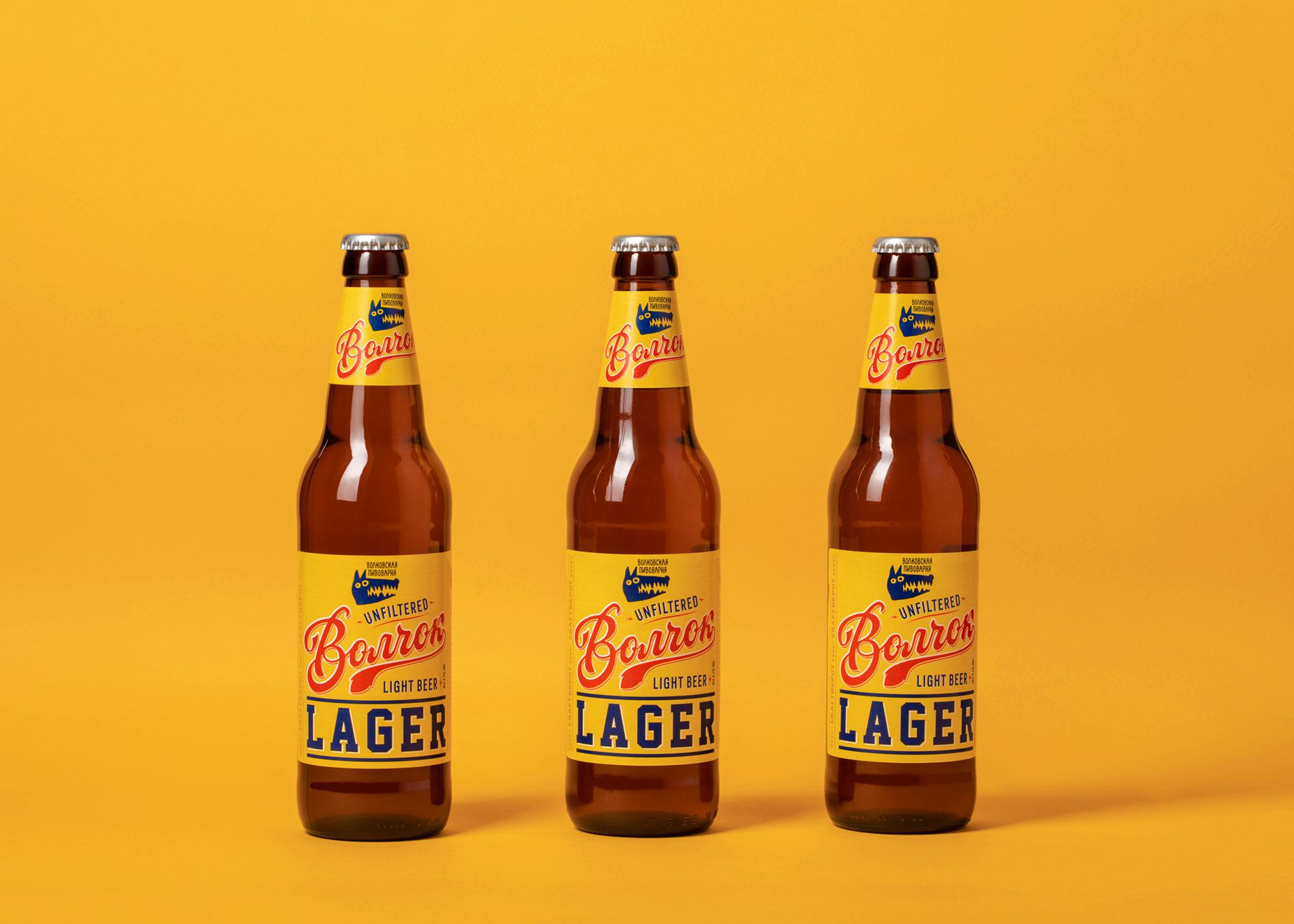 Mass Market Beer Label Design by Unblvbl